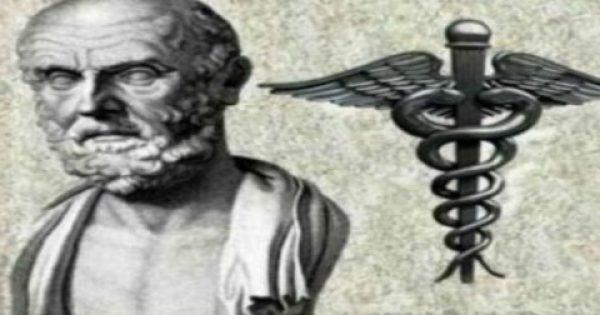 Πριν από 2500 χρόνια ο Ιπποκράτης έκανε εγχειρήσεις στον εγκέφαλο και στην καρδιά