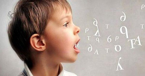 14 σημάδια μαρτυρούν ότι το παιδί σας χρειάζεται λογοθεραπευτή!