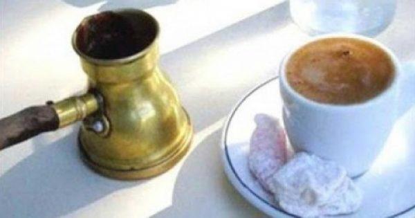 Από σήμερα πρέπει να πίνεις μόνο ελληνικό καφέ! Δες γιατί…