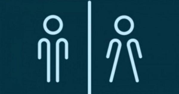 Πόσο συχνά πρέπει να πηγαίνετε στην τουαλέτα!