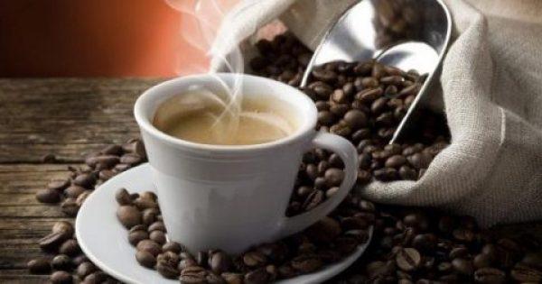 O καφές είναι σύμμαχός σας στην προσπάθεια να χάσετε κιλά;