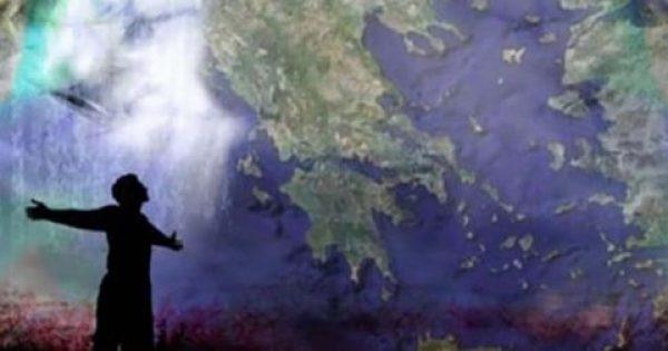 9.000 χρόνια πριν οι Έλληνες γύριζαν τον πλανήτη σύμφωνα με ξένα πανεπιστήμια