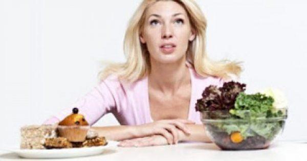Θες να αδυνατίσεις αλλά βαριέσαι δίαιτες και γυμναστήρια; Υπάρχουν 5 τρόποι να τα καταφέρεις χωρίς αυτά!
