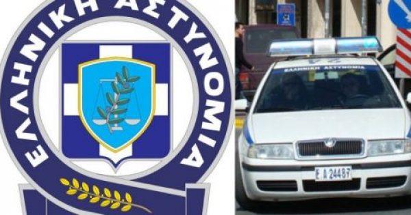 Η Αστυνομία προειδοποιεί: Τι δεν πρέπει να κάνετε ΠΟΤΕ πριν πάτε διακοπές