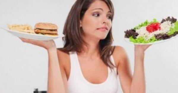 Αυτά είναι τα 5 σημαντικότερα λάθη στη διατροφή μας