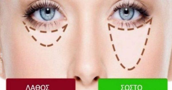 20 έξυπνα tips ομορφιάς για να φαίνεσαι εκθαμβωτική κάθε μέρα