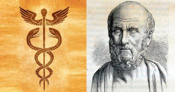 Ο Ιπποκράτης έλεγε οτι κάθε νόσος ξεκινά πρώτα από την ψυχή και μετά καταλήγει στο σώμα.!!!
