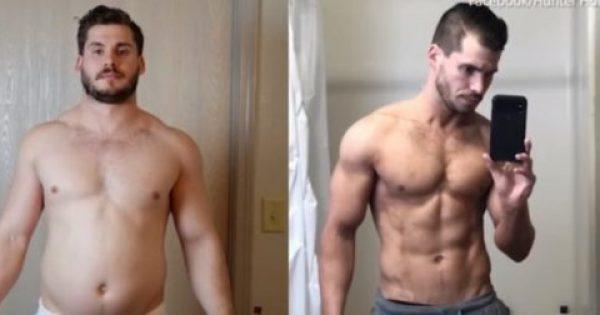 Σε 3 μήνες το σώμα του μεταμορφώθηκε με δίαιτα και διατροφή. Φωτογράφιζε τον εαυτό του κάθε μέρα