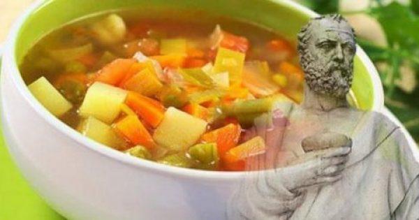 Η «μαγική» σούπα του Ιπποκράτη – Ένα φάρμακο γνωστό από την αρχαιότητα
