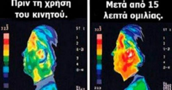 Αν έχετε κάποιο από αυτά τα κινητά ΠΕΤΑΞΤΕ ΤΟ – Δείτε ποια έχουν την υψηλότερη ακτινοβολία…