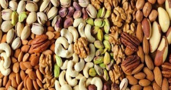 Οι 5 καλύτεροι ξηροί καρποί για την υγεία σας σύμφωνα με τους διατροφολόγους