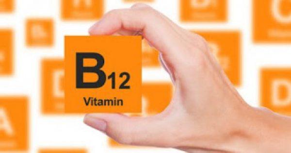 Βιταμίνη Β12: Η σημασία της στη διατροφή