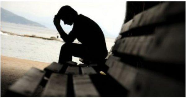 Άκου Προσεκτικά: Οι Δύο Λέξεις που Λέει ο Συνομιλητής σου και Φανερώνουν Κατάθλιψη!