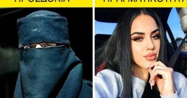 Η Ζωή των Γυναικών που Ζούνε στο Χαρέμι. Αυτή Είναι η Αλήθεια για την Ζωή στην Αραβία
