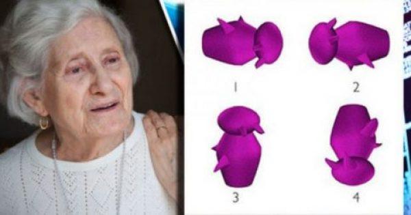 Ποιό Σχήμα Διαφέρει Από Τα Άλλα; ΑΥΤΟ Το Τεστ «Προβλέπει» Το Αλτσχάιμερ Λένε Επιστήμονες