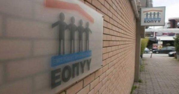 ΕΟΠΥΥ: Ξεκινά η εκτέλεση γνωματεύσεων με άυλα barcodes