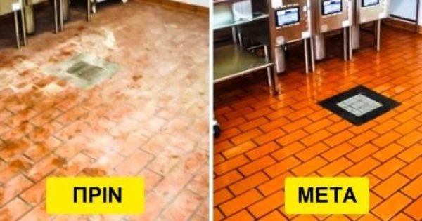 9 Κόλπα Καθαρισμού από Επαγγελματίες που θα Κάνουν το Σπίτι σας Να Λάμπει και να Μυρίζει Φρεσκάδα.