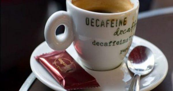 Ενδιαφέροντα στοιχεία για τον καφέ!
