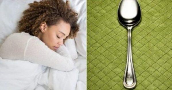 Απίστευτο: Το τεστ με το κουτάλι για να δείτε αν σας λείπει… ύπνος!!!-ΒΙΝΤΕΟ