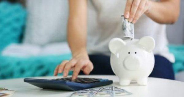 Πώς να Βάλετε 1000 Ευρώ στην Άκρη Χωρίς καν να το Καταλάβετε