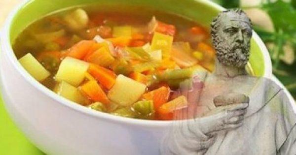 Η «μαγική» σούπα του Ιπποκράτη – Ένα φάρμακο γνωστό από την αρχαιότητα για καλή υγεία