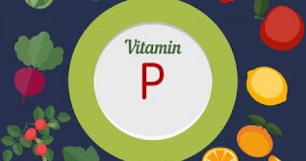 Η «άγνωστη» βιταμίνη P και οι τροφές που εξασφαλίζουν επαρκή πρόσληψη