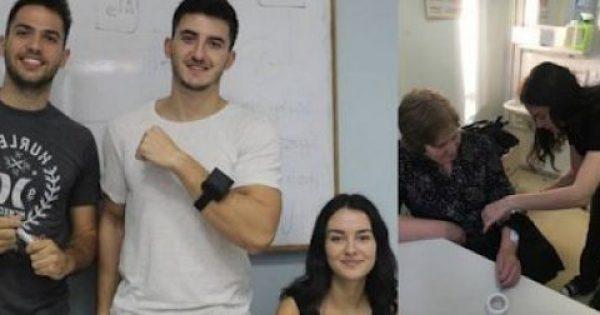 Καλά νέα! Τρεις φοιτητές από τη Θεσσαλονίκη δημιούργησαν συσκευή που καταπολεμά το τρέμουλο του Πάρκινσον
