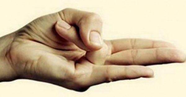 Δείτε γιατί πρέπει να κρατάμε καθημερινά το χέρι μας σε αυτή τη στάση! Το γνωρίζατε;