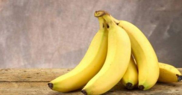 Μπανάνα:10 σχεδόν άγνωστα δεδομένα σχετικά μ' αυτήν. (Το Νο 6 είναι πολύ σημαντικό)