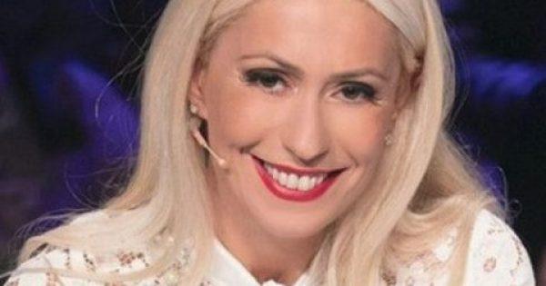Η Μαρία Μπακοδήμου αποκάλυψε on air τη δίαιτά της -Εμεινε μισή (vid)