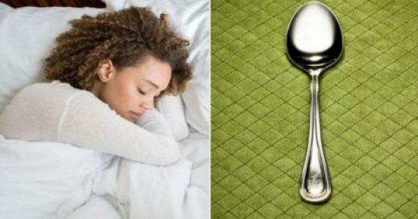 Απίστευτο: Το ΤΕΣΤ Με Το Κουτάλι Για Να Δείτε Αν Σας Λείπει… Ύπνος!