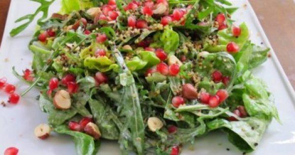 Χριστουγεννιάτικη πράσινη σαλάτα με ρόδια, ξηρούς καρπούς και μήλα για να εντυπωσιάσετε