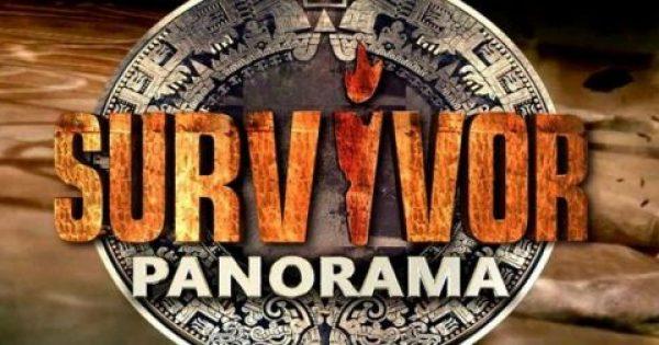 Όνομα – έκπληξη για την παρουσίαση του «Survivor Πανόραμα» – Δημοσιογράφος του ΑΝΤ1 στον ΣΚΑΪ;