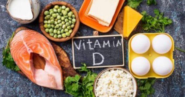 Οκτώ τροφές που είναι πλούσιες σε βιταμίνη D