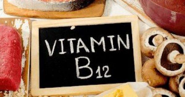 Έλλειψη βιταμίνης Β12: Προσοχή στα συμπτώματα
