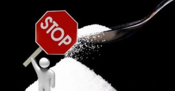 """""""Εννέα ημέρες χωρίς ζάχαρη ρίχνουν πίεση, χοληστερίνη και τριγλυκερίδια !"""""""