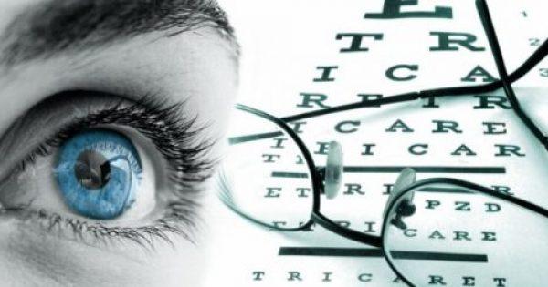 Πώς να βελτιώσετε την όρασή σας με φυσικό τρόπο: Διατροφή και ασκήσεις