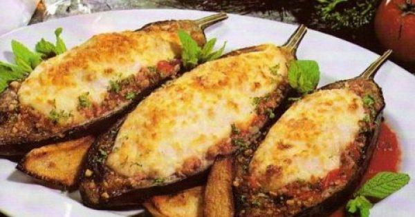 Μελιτζάνες παπουτσάκια με κρέμα γιαουρτιού-φέτας