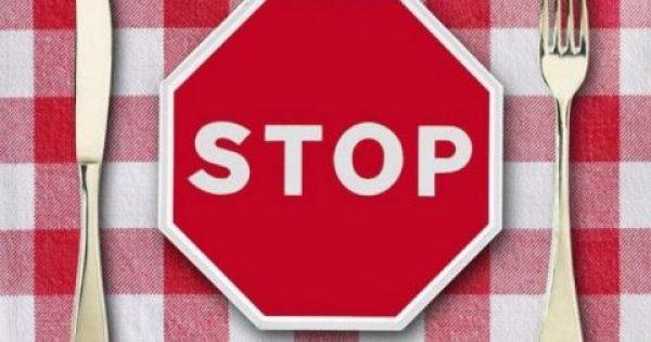 """4 """"υγιεινά"""" τρόφιμα που πρέπει να διώξεις από την κουζίνα σου ΤΩΡΑ!"""