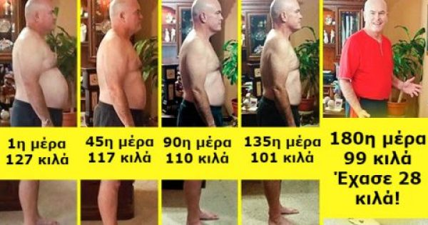 Σύμφωνα με τους Διατροφολόγους, το Μόνο Πράγμα που Επηρεάζει το Βάρος σας Είναι