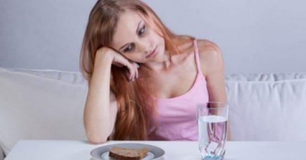 Τι να μην πείτε Ποτέ σε κάποιον που κάνει δίαιτα για να χάσει κιλά