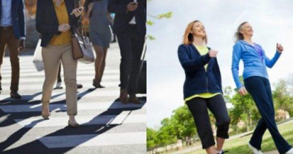 Πόσο απλό περπάτημα χρειάζεται για να χάσετε 5 κιλά ως το Πάσχα. Χρόνος υπάρχει..