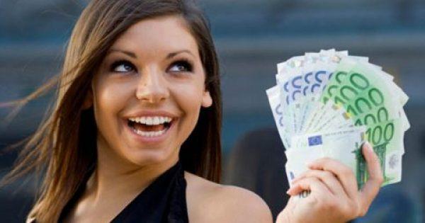 Αν έχεις αυτά τα χαρακτηριστικά… Θα αποκτήσεις ευτυχία & χρήματα…