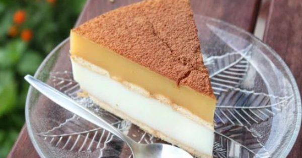 Δροσερό γλυκό ψυγείου με άρωμα ροδάκινου (video)